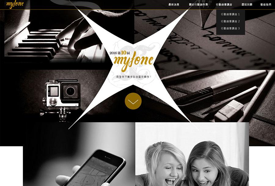 myfone-short